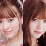 キャンメイクのCMの双子女優は誰?八木アリサは美人姉妹