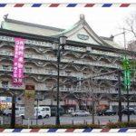 新歌舞伎座の呪いに小林麻央が?祟りの真相や過去の被害者は?