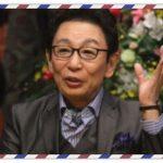 【動画】古舘伊知郎のすべらない話!サイコロは6回はヤラセか?