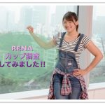 RENAのカップは?格闘家シュートボクシングで鍛え抜かれた筋肉!