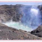 阿蘇山ライブカメラに噴火【NHK最新動画で現在の状況や大噴火予想】
