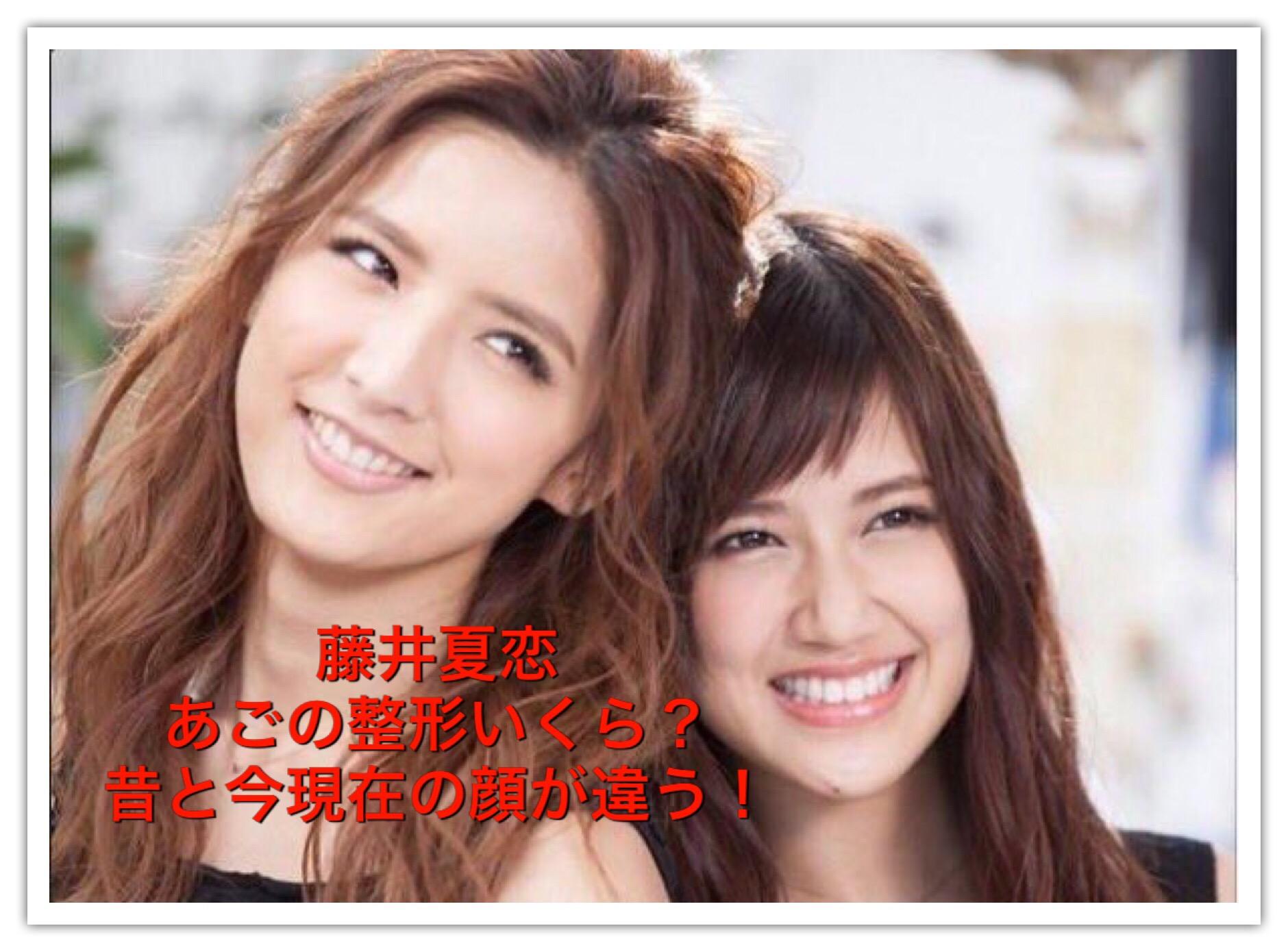 藤井夏恋の画像 p1_27