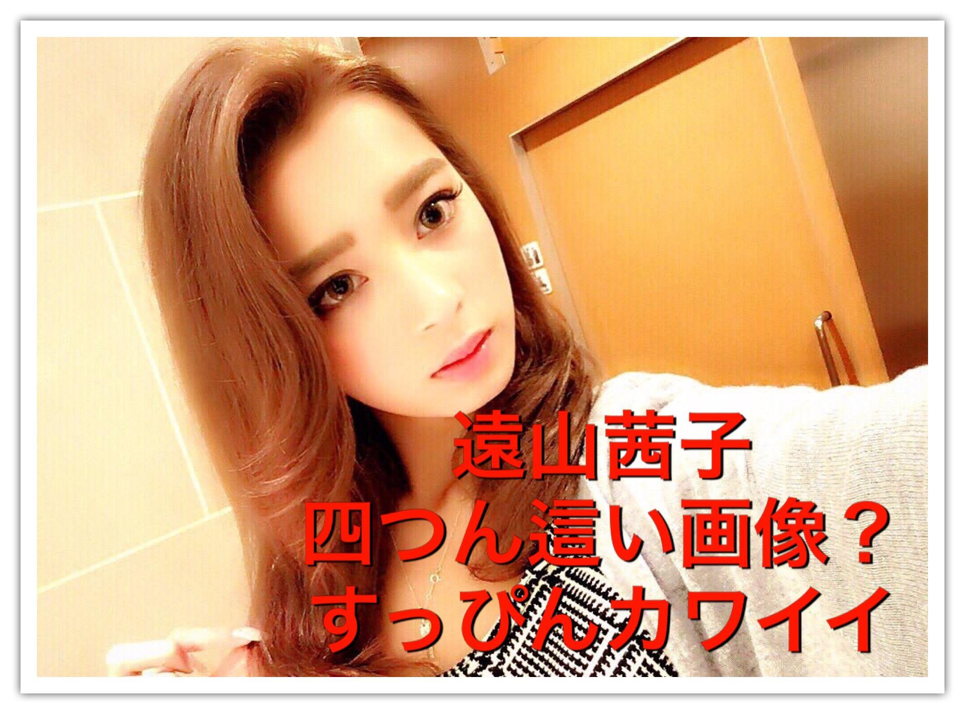 遠山茜子の画像 p1_32