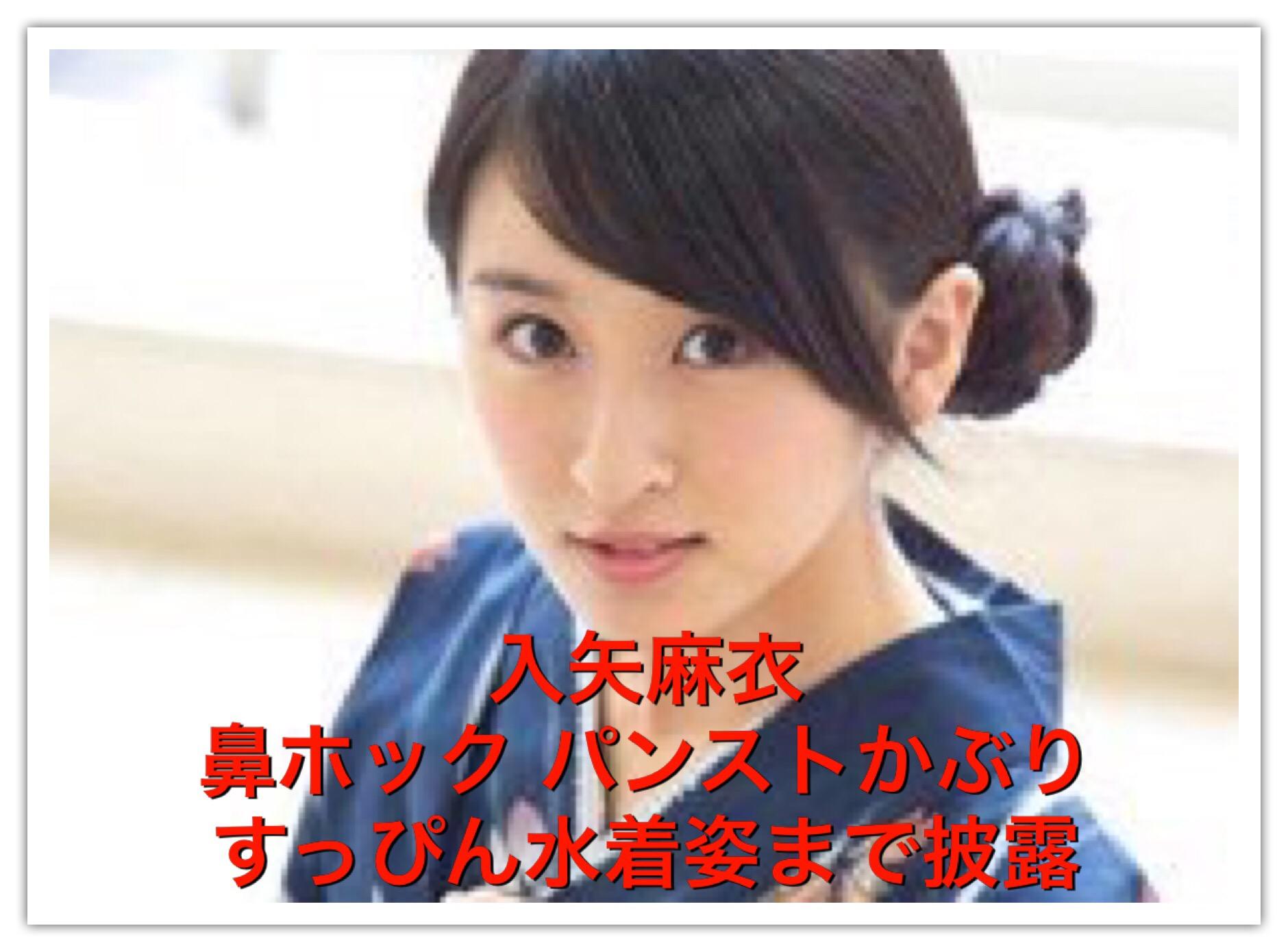 入矢麻衣さんのポートレート