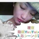 壇蜜が動画YouTubeの入浴している映像が壇蜜湯で見れるって本当