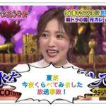 【今夜くらべてみました】夏菜の動画!見えてるパンテラ画像とは