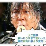 大仁田厚は顔いじりすぎて変わった!現在は若い頃より変形してる
