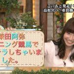 柴田阿弥のパンテラ画像!競馬でスカート短いアナウンサーが見せた