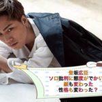 登坂広臣がソロで相手役とのキスシーンに批判が!歌詞がローラ?