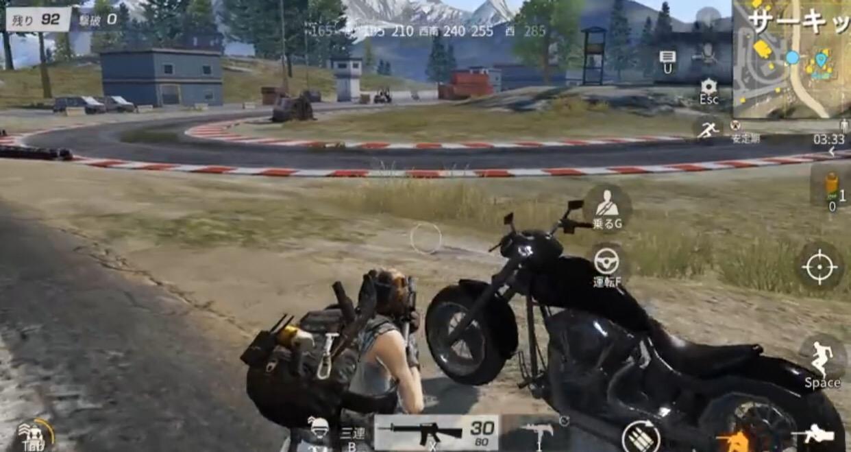 荒野行動 バイク性能ランキング