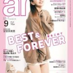 安室奈美恵のar画像!最後の表紙はミニスカ衣装で可愛すぎる