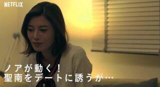 そして、第30話で石倉ノアさんが動き女子部屋に居る聖南さんを呼び出し彼の待つプレイルームへ向かいました。